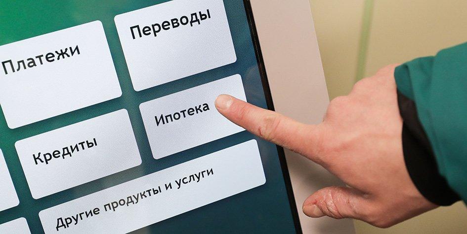 """Сбербанк объявил о снижении ставки по """"Дальневосточной ипотеке""""."""