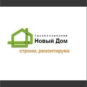ГК Новый Дом
