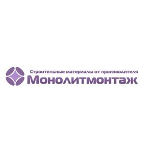 """Завод сухих строительных смесей """"МОНОЛИТ"""""""