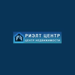 Агентство недвижимости «Риэлт Центр»