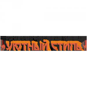 """СК """"Уютный Стиль"""""""