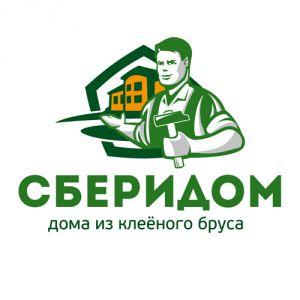 СБЕРИДОМ