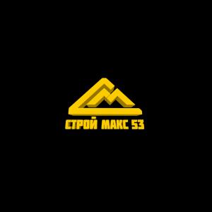 Строй Макс 53