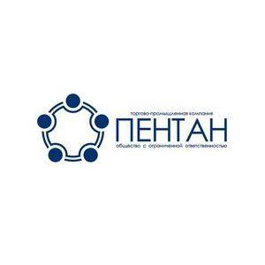 """Торгово-промышленная компания """"Пентан"""""""