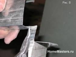Быстрый и ровный разрез профиля потолочного ПП