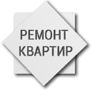 Ремонт-Квартир-Профи.ру