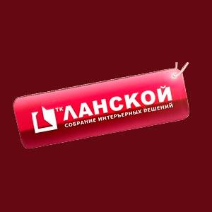 ТК Ланской
