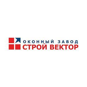 Оконный завод Строй Вектор