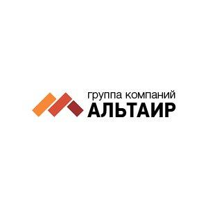 Группа компаний АЛЬТАИР