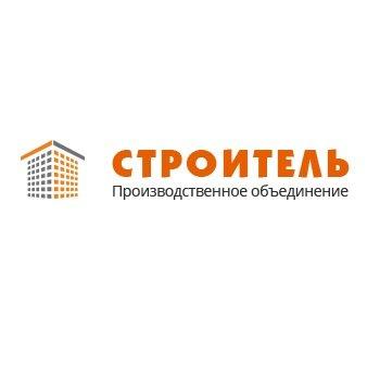 """Производственное объединение """"Строитель"""""""