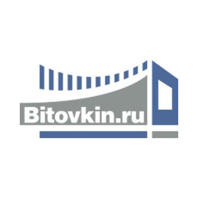 Бытовкин