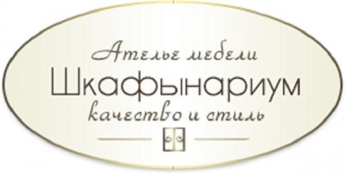 Ателье мебели «Шкафынариум»