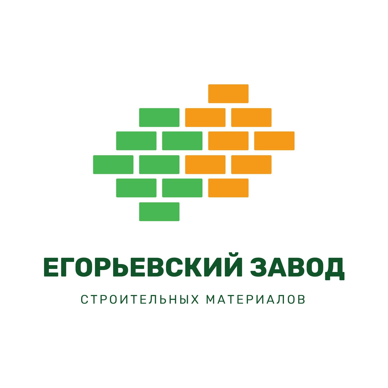 Егорьевский завод строительных материалов