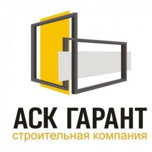 "ООО ""АСК-Гарант"""