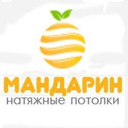 ООО «Мастеровой»