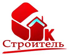 ООО «СК Строитель»