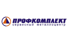 ООО Профкомплект