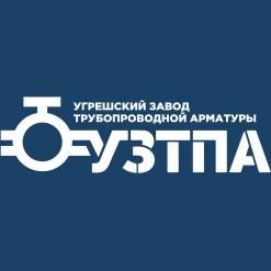 УЗТПА, Угрешский завод трубопроводной арматуры