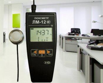 Измерение освещенности рабочего места