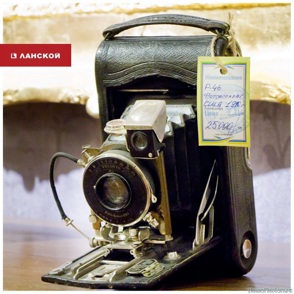 винтажный фотоаппарт спб