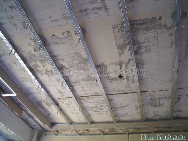 Двух уровневый потолок с подсветкой по периметру ч.2