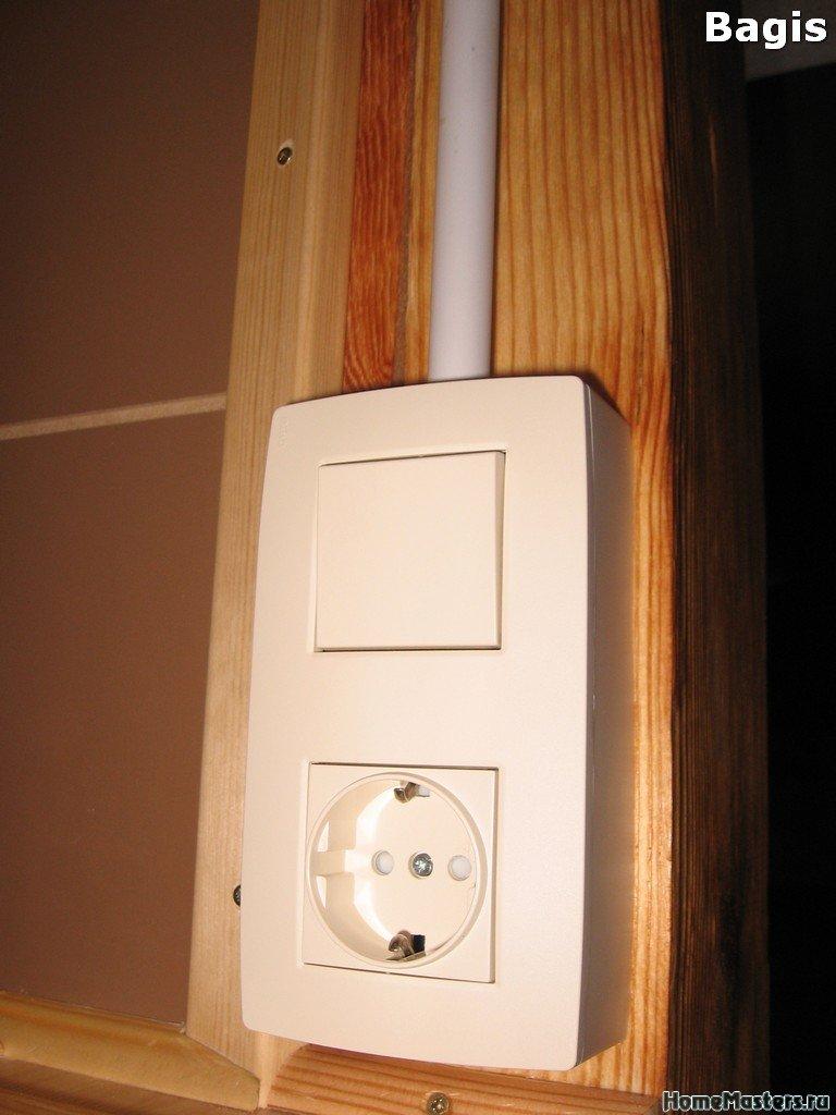 Блок розетка + выключатель