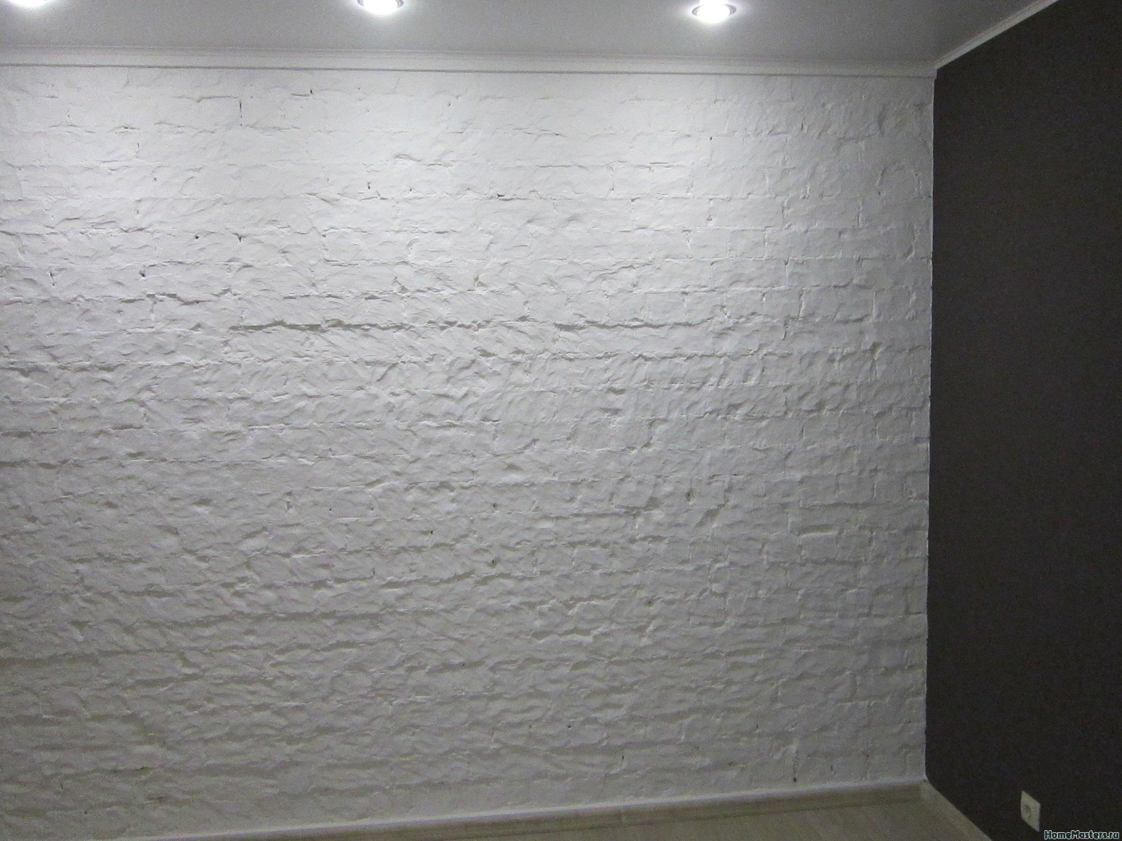 Примеры отделки квартир