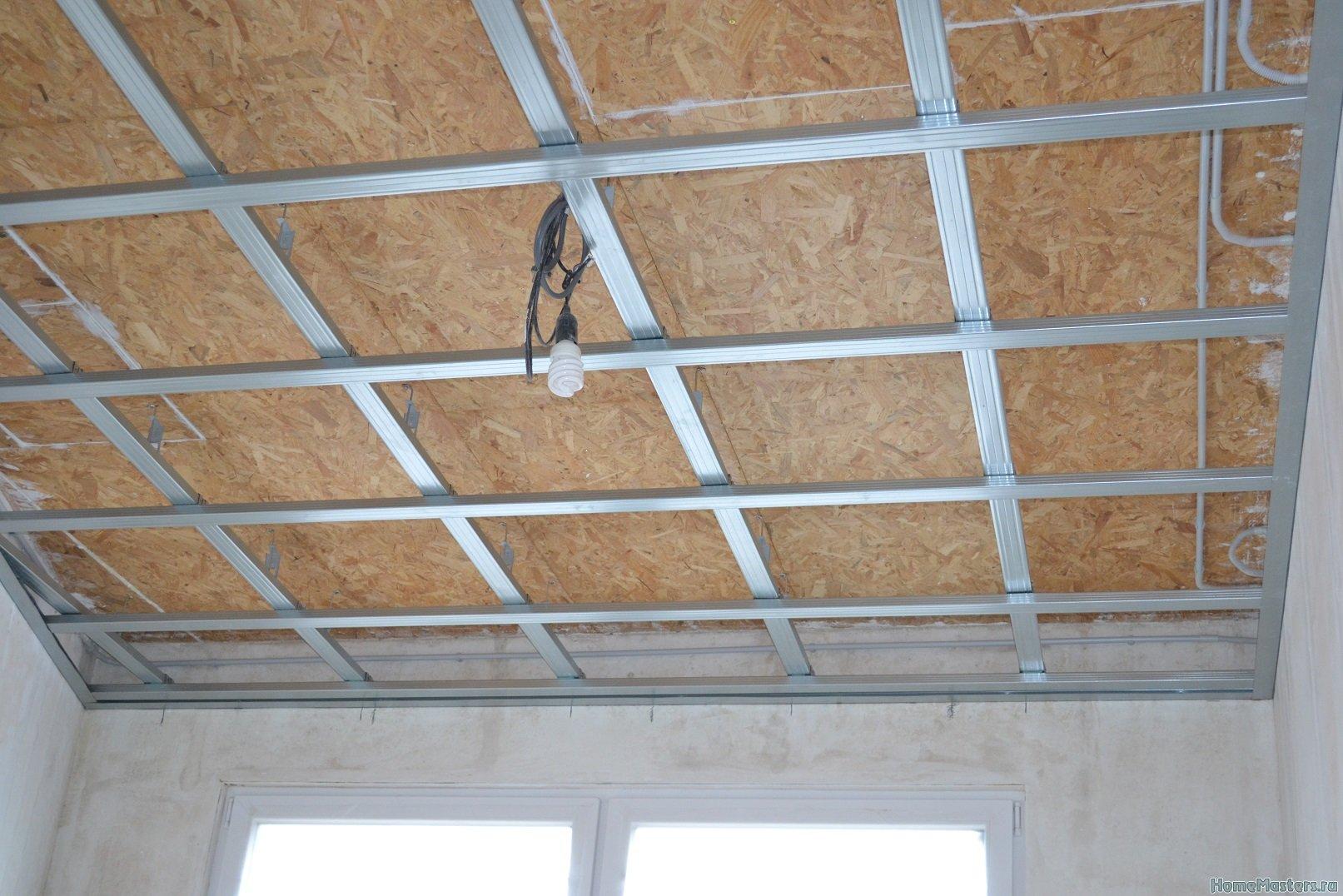 Ремонт в спальне 2. Потолок 015