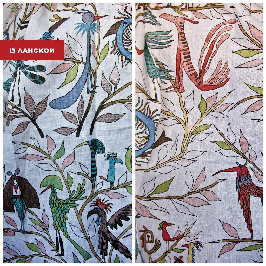 оригинальные ткани для штор в ТК Ланской