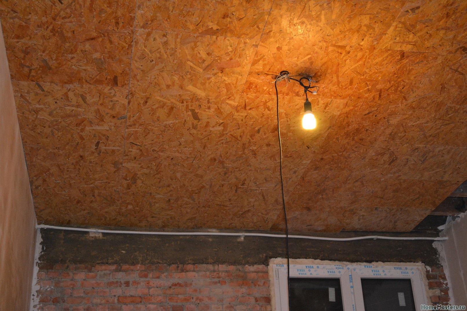 Ремонт спальни 1. Потолок 009