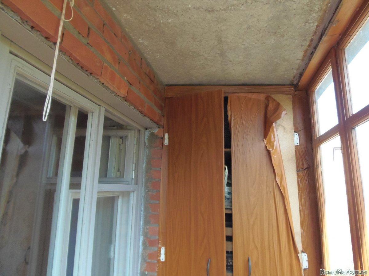 Отделка балкона от СБК-ремонт