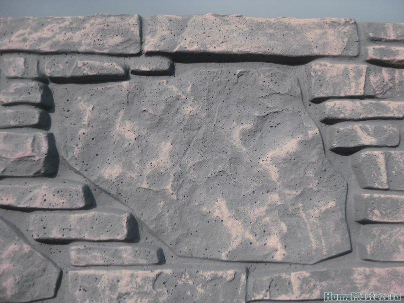 """Покраска бетонного забора """"под камень"""""""