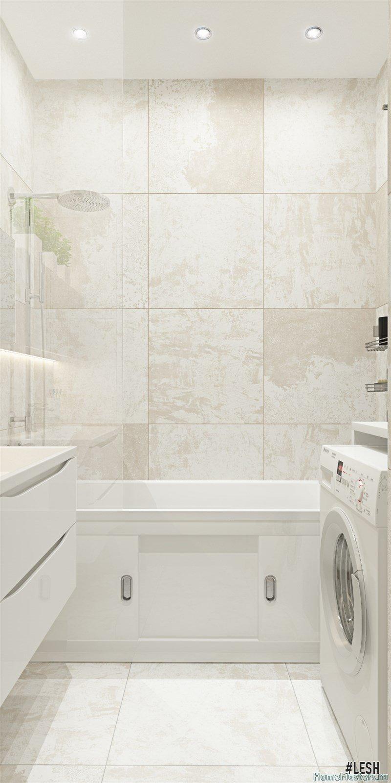 Светлая ванная комната | Butlerova - 69м.