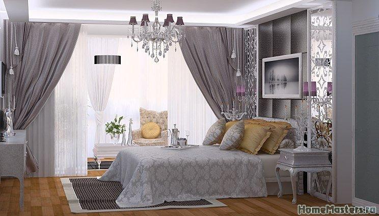 Серебрянная спальня