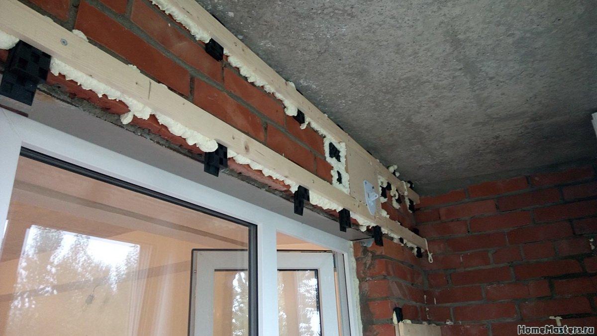 Отделка балкона от СБК-ремонт 27