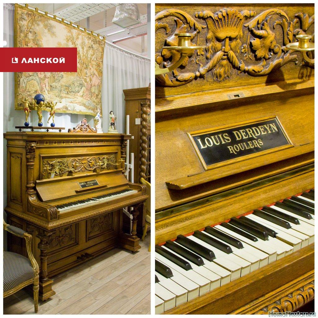 фортепиано, старинный музыкальный инструмент в ТК Ланской