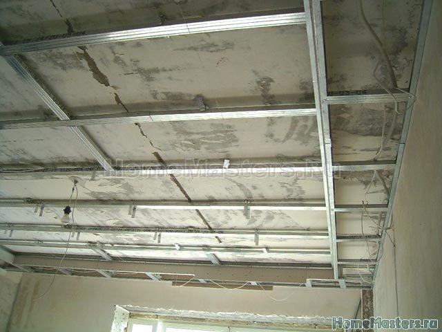 030a каркас потолка