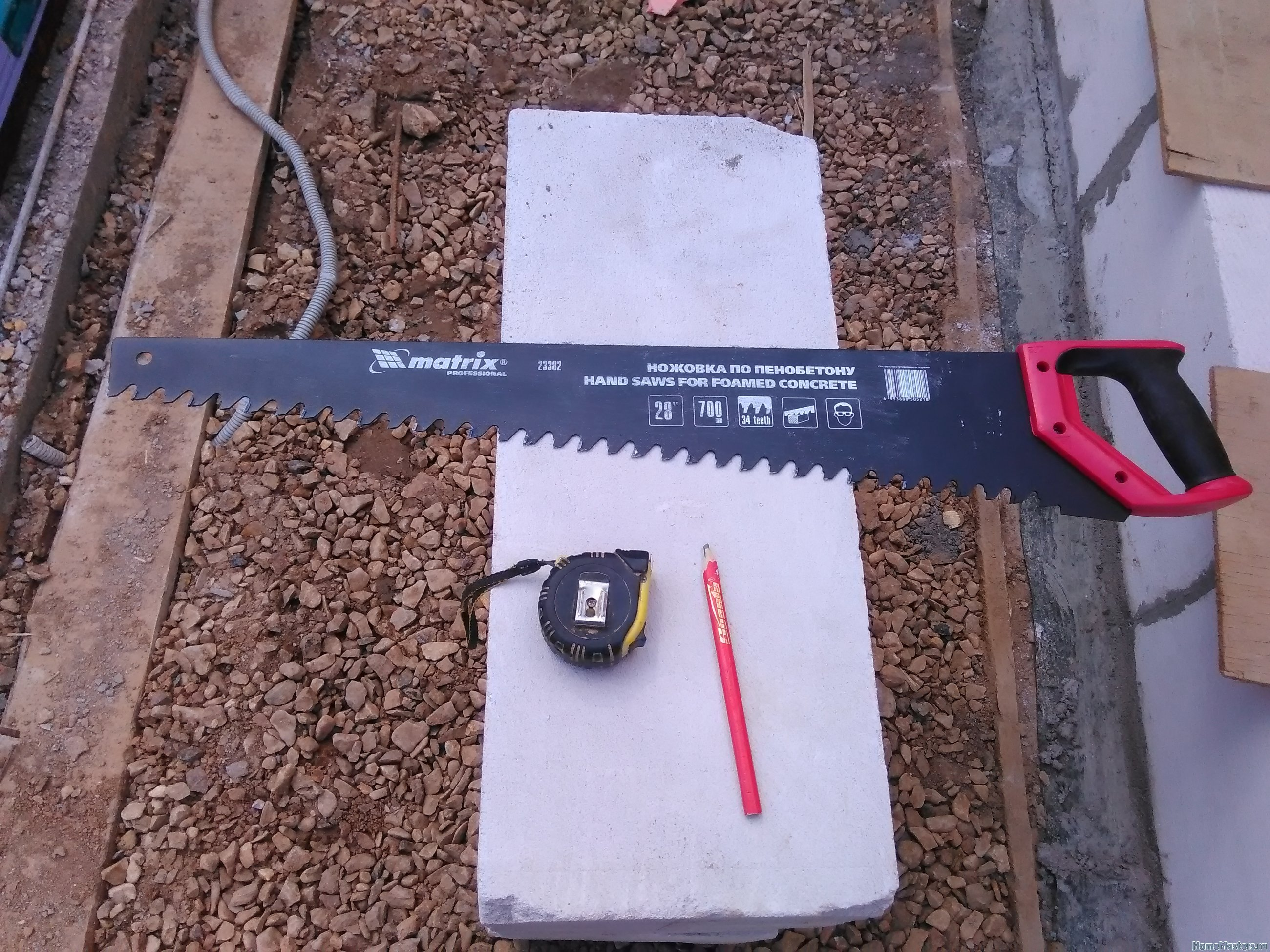 ножовка по ГСБ