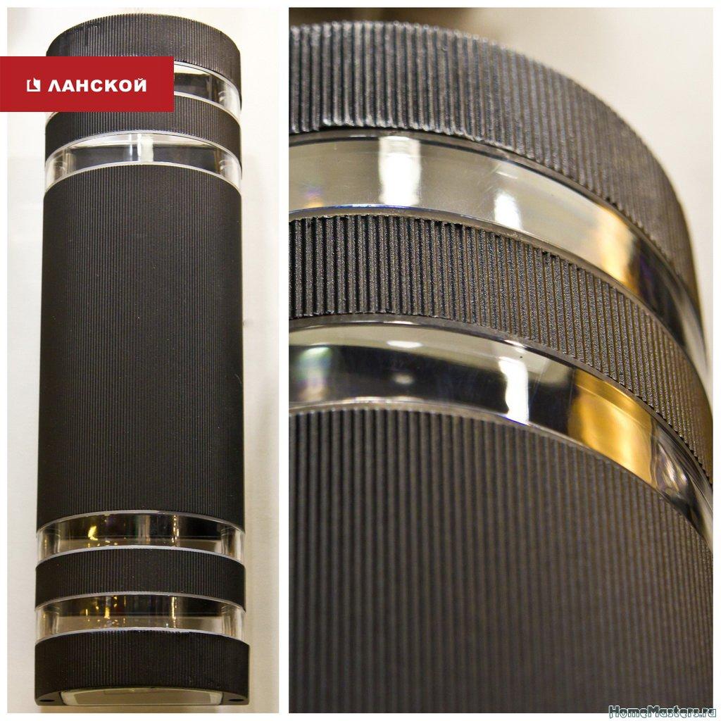 светильники для экстерьера в ТК Ланской