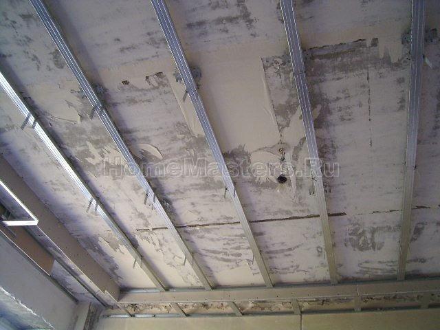 026 1 какркас потолка