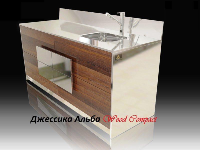 Джессика Wood Compact