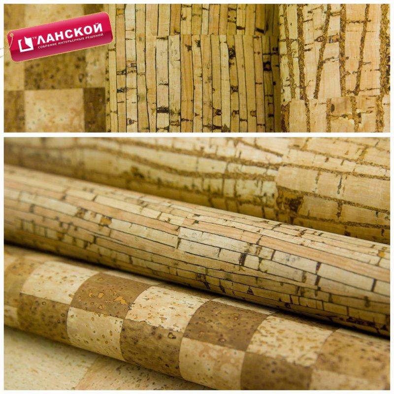 Пробковый текстиль Corkart, коллекция Handmade fabric