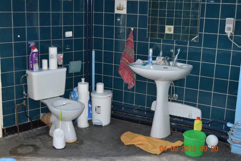 Ремонт ванной комнаты. Пол и стены. 005