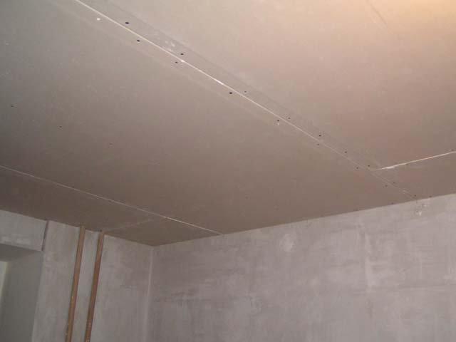 0047 одноуровневый потолок гкл