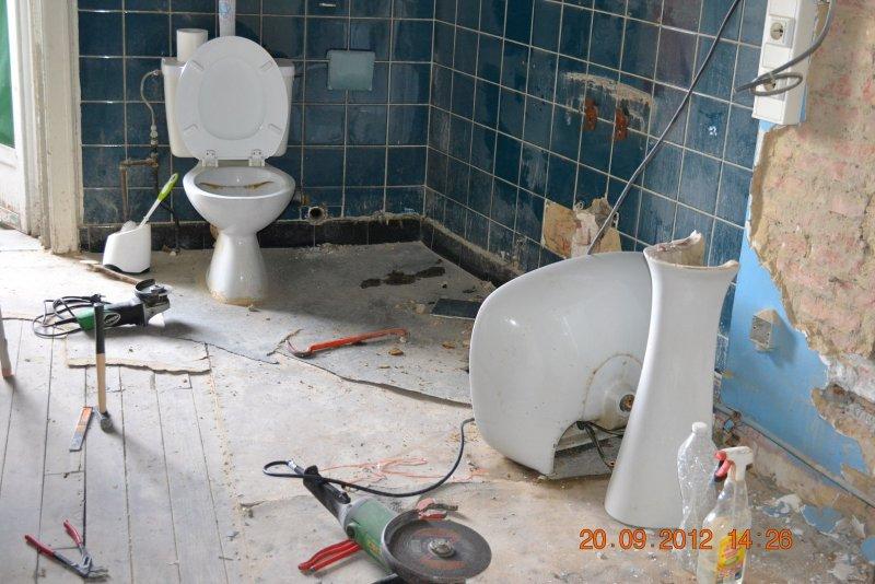 Ремонт ванной комнаты. Пол и стены. 006