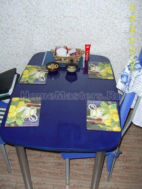 1 Обеденный стол