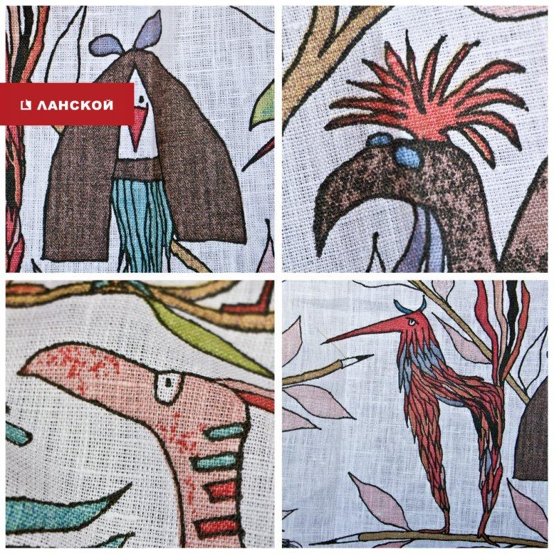 шведские ткани для детской в ТК Ланской