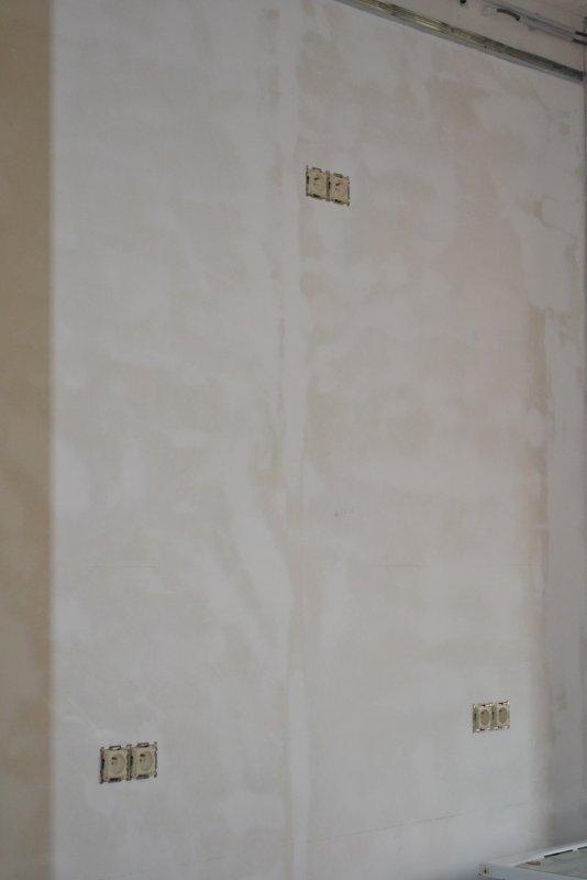 Ремонт кухни. Стены, пол, электрика. 043