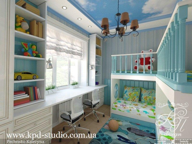 5. Childrens room