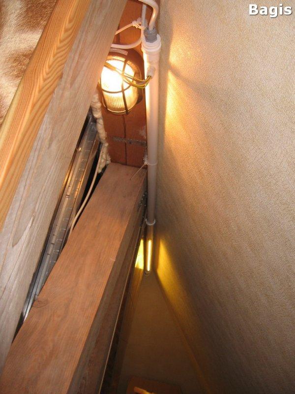 Первая половина светильника